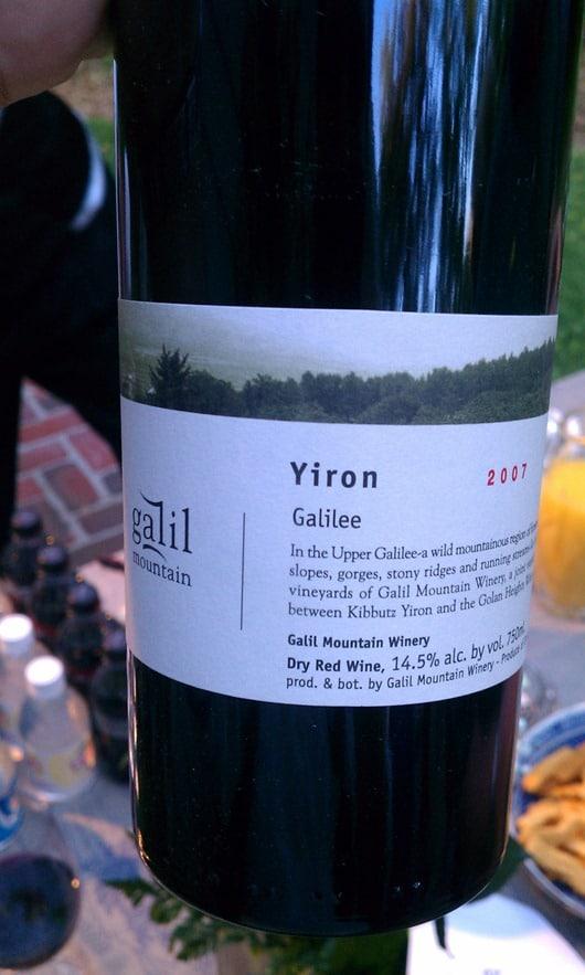 Galil Mountain Winery, Cab, Merlot, Syrah blend